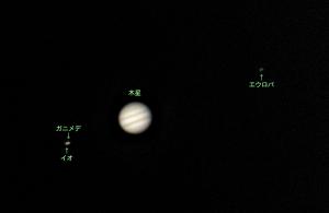 20141123木星