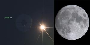 20150304金星と天王星