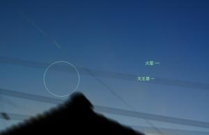 20150312スワン彗星