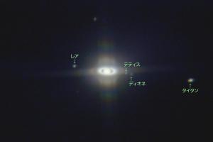 20150313土星の衛星