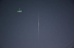 20150313_0434イリジウム衛星