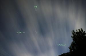 20150320イリジウム衛星
