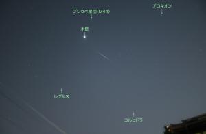 20150326イリジウム衛星