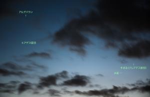 20150430水星と星団たち