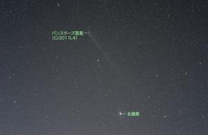 20130601パンスターズ彗星(C/2011L4)