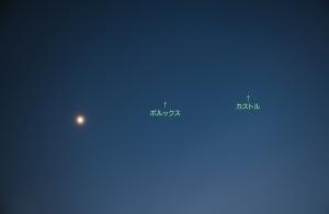 20150601金星とふたご座の一等星