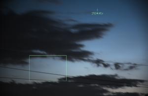 20150606マスター彗星