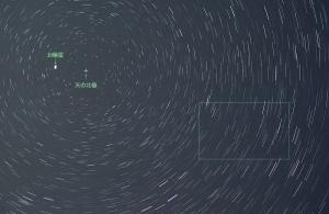 20150606ラブジョイ彗星