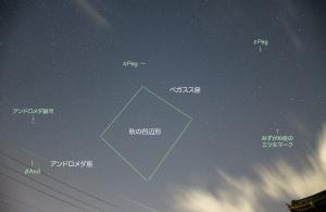 20150622秋の四辺形