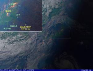 20150721気象衛星