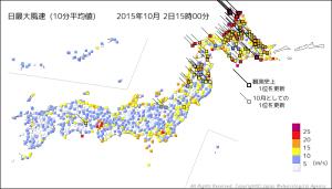 20151002-1500日最大風速