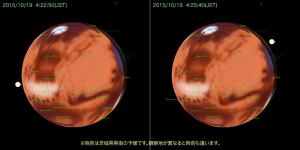 20151019火星によるしし座χ星の掩蔽