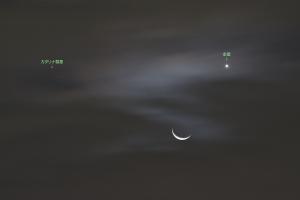 20151208月・金星・カタリナ彗星