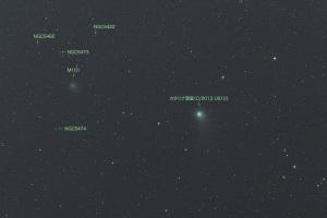 20160117カタリナ彗星(C/2013US10)