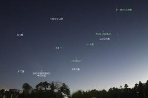 20160315X線天文衛星ひとみ