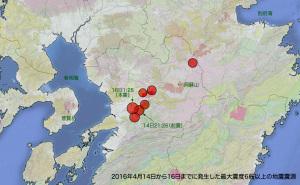 20160414熊本地震