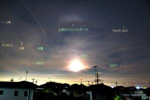 20160520明け方の月