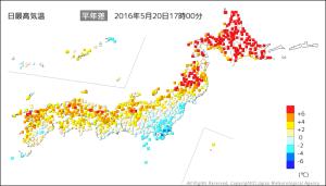 20160520-1700日最高気温の平年差