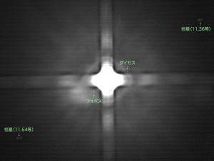 20160528火星衛星画像1