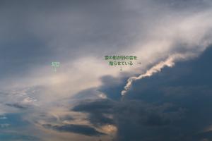 20160803幻日と雲の影