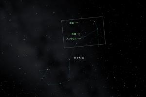 20160824火星とアンタレスの接近