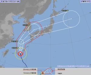 20161003-1500台風18号進路予報