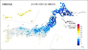 20161031-0600最低気温