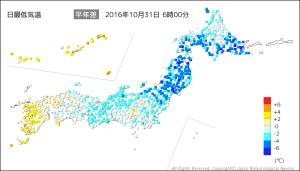 20161031-0600最低気温平年差