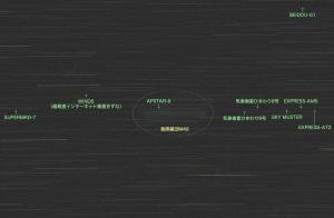 20161125静止衛星