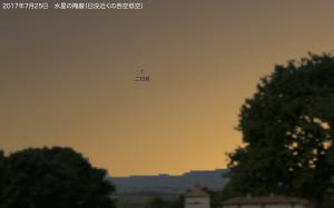20170725水星掩蔽