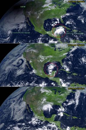 ハリケーンHarveyの成長