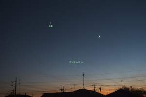 20171023月と土星