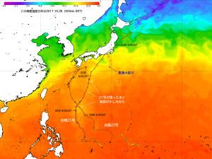 20171029台風22号と海面温度
