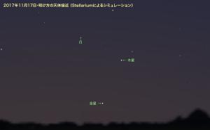 20171117・月・金星・木星