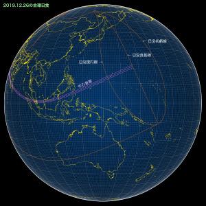 20191226金環日食・日食図