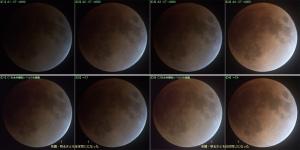 皆既月食の色考察(3)