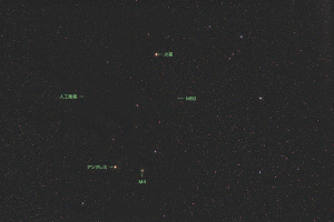 20180208火星とアンタレス