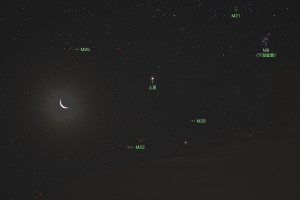 20180212月と土星