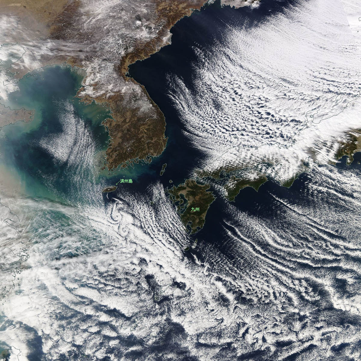 20171227カルマン渦(済州島)