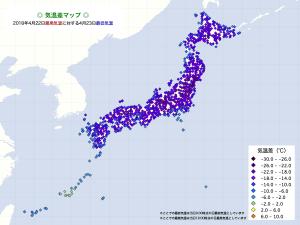 2018気温差・4/23最低気温−4/22最高気温