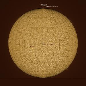 20180708太陽面の向き