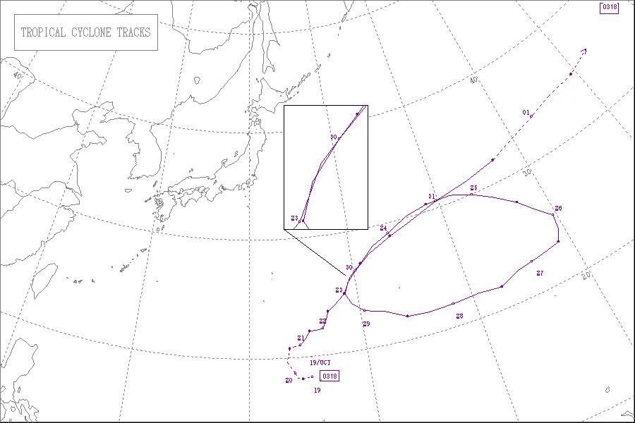 2003年台風18号