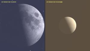 20180818月と金星