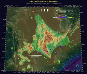 北海道の大きな地震・震央マップ