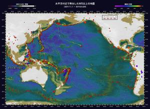 2017.1-2018.9_太平洋の大地震
