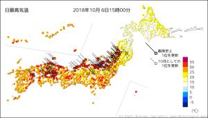 20181006-1500日最高気温