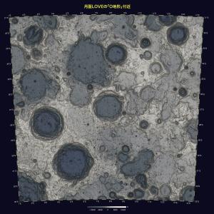 月面O地形-1