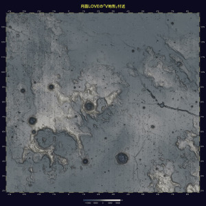 月面V地形-1