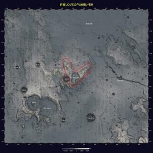 月面V地形-2