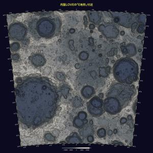 月面E地形-1